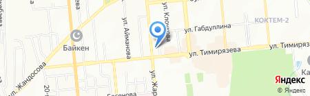 American Mangalo на карте Алматы