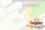 Схема проезда до компании Дом Аксессуаров в Алматы