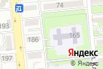 Схема проезда до компании Отбасы Baby, ТОО в Алматы