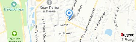 Нотариус Марупова Р.Ш. на карте Алатау