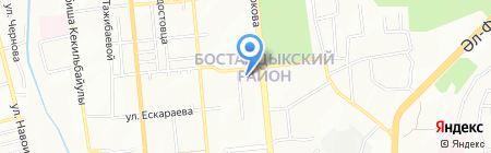 Hair Studio на карте Алматы