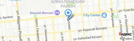 Медицинский центр доктора Ли на карте Алматы