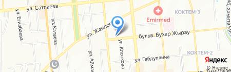 Magic Style на карте Алматы