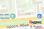 Схема проезда до компании G.Sabitovna в Алматы