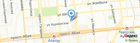 FixCom на карте Алматы