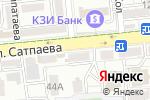 Схема проезда до компании GLOBOTOUR в Алматы