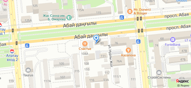 пр. Абая 82, ул. Клочкова