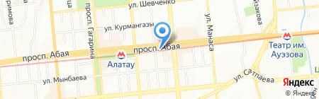 Concept A на карте Алматы