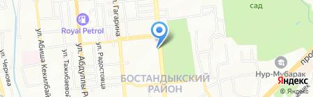 Home Service на карте Алматы