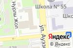 Схема проезда до компании Компания в Алматы