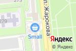 Схема проезда до компании SMALL в Алматы
