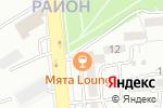 Схема проезда до компании НХЛ-Агро Казахстан в Алматы