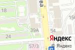 Схема проезда до компании Авеста в Алматы