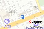 Схема проезда до компании Нурато в Алматы