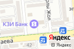 Схема проезда до компании КЗИ Банк ДБ в Алматы