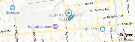 Frigate-Tour на карте Алматы