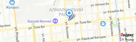 Lady Plus на карте Алматы