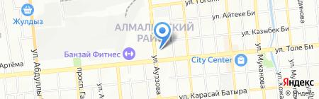 VIP Прокат на карте Алматы