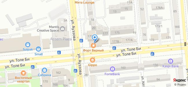 """Кафе """"Форт Верный"""", ул. Толе би, 179а/22"""