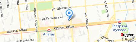 Нотариус Усенова С.Д. на карте Алматы