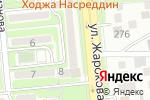 Схема проезда до компании Beer Town в Алматы