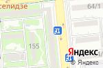 Схема проезда до компании Кристалл 32 в Алматы