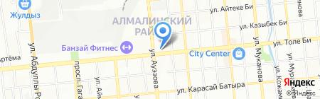Обувь для всей семьи магазин на карте Алматы