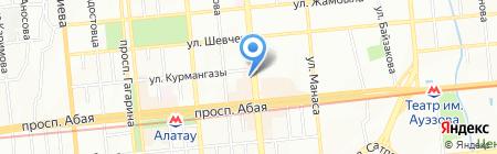 Салон красоты на ул. Ауэзова на карте Алматы