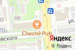 Схема проезда до компании SUSU в Алматы