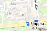 Схема проезда до компании Экомир в Алматы