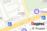 Схема проезда до компании Ансар Констракшн в Алматы