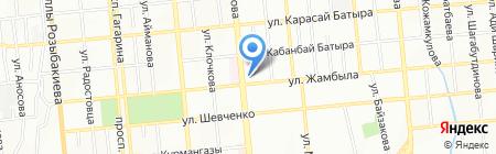 АндерСон на карте Алматы