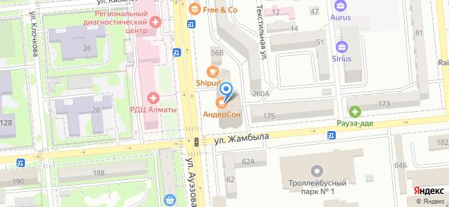 БЦ Almaty Residence, ул. Ауэзова 60