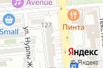 Схема проезда до компании Сана в Алматы