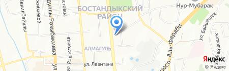 Rainbow торговая компания на карте Алматы
