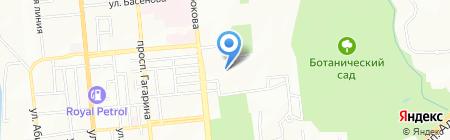 Remar CA на карте Алматы