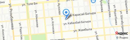 Пункт ремонта обуви на ул. Кабанбай батыра на карте Алматы