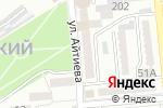 Схема проезда до компании Рада Стом в Алматы