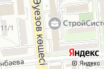 Схема проезда до компании Институт государственного и местного управления в Алматы
