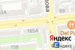 Схема проезда до компании Микрокредитный Дом, ТОО в Алматы