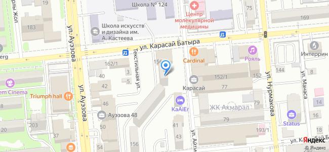 ул. Карасай батыра 156А
