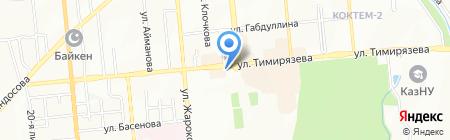Золотое наследие на карте Алматы
