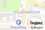 Схема проезда до компании Сеть центров технического осмотра в Алматы