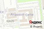 Схема проезда до компании Atakent Customs Services в Алматы