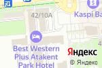Схема проезда до компании WTCA в Алматы