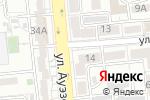 Схема проезда до компании Международный институт аудита и менеджмента в Алматы