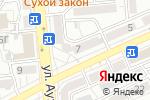Схема проезда до компании Paradise Travel в Алматы