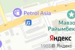 Схема проезда до компании Techno Exp Almaty, ТОО в Алматы