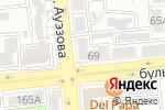 Схема проезда до компании Рис в Алматы