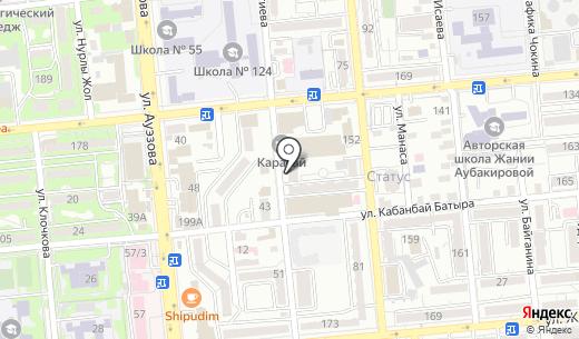 Giftware. Схема проезда в Алматы